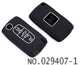 雪铁龙汽车3键遥控器立体触感硅胶套(黑色)