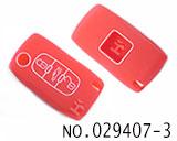 雪铁龙汽车3键遥控器立体触感硅胶套(红色)
