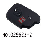 凌志汽车智能3键遥控器硅胶套(黑色)