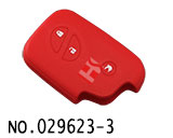 凌志汽车智能3键遥控器硅胶套(红色)