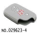 凌志汽车智能3键遥控器硅胶套(灰色)