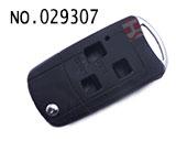 凌志汽车3键遥控改装折叠匙壳