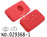丰田、凌志汽车智能3健遥控器硅胶套(红色)