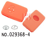 丰田、凌志汽车智能3键遥控器硅胶套(橙色)