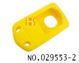 阿库拉三键遥控器硅胶套(黄色)