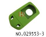 阿库拉三键遥控器硅胶套(绿色)