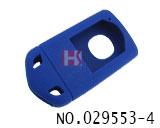阿库拉三键遥控器硅胶套(蓝色)