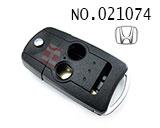 本田汽车2+1键遥控折叠匙壳