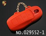 保时捷汽车智能三键遥控匙硅胶套(橙色)