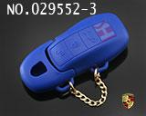 保时捷汽车智能三键遥控匙硅胶套(蓝色)