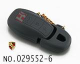 保时捷汽车智能3键遥控匙硅胶套(灰色)