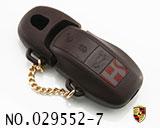 保时捷汽车智能3键遥控匙硅胶套(棕色)