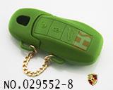 保时捷汽车智能3键遥控匙硅胶套(绿色)