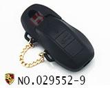 保时捷汽车智能3键遥控匙硅胶套(黑色)