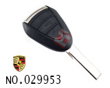 保时捷977汽车3键遥控匙壳