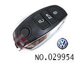 大众途锐汽车3键智能遥控匙壳