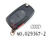 奥迪汽车2+1键遥控器匙壳(小电池合)