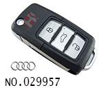 奥迪A6汽车3键遥控改装折叠匙壳
