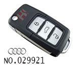 奥迪A6汽车3键遥控改装折叠匙壳(小电池合)