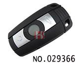 宝马5系汽车三键智能遥控匙(868MHZ)