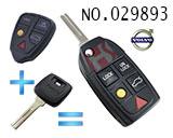 沃尔沃汽车5键遥控改装折叠匙