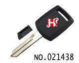 林肯汽车晶片钥匙