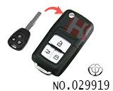 中华H530,230汽车三键遥控改装折叠匙