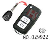 中华FRV,骏捷,酷宝汽车2键遥控改装折叠匙(电子板,高按键,带电池座)
