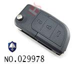 长安CX20汽车三键遥控折叠匙壳(匙头右槽