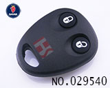 萨搏汽车2键遥控器外壳