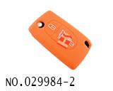 标志汽车三键遥控器立体触感硅胶套(橙色)
