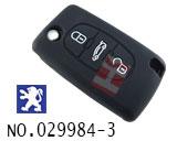 标志汽车三键遥控器立体触感硅胶套(黑色)