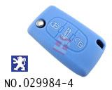 标志汽车三键遥控器立体触感硅胶套(蓝色)