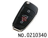 奥迪老款A6汽车电子8E晶片折叠遥控匙 HU66