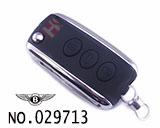 宾利汽车3键遥控折叠匙