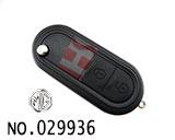 MG3汽车二键遥控折叠匙壳
