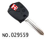 宝腾PROTON汽车2键遥控匙壳(右槽)(无标)