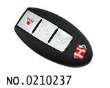英菲尼迪汽车三键智能遥控匙壳(不带卡槽)