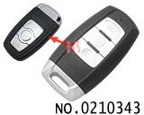 长城哈佛H6汽车升级版三键智能遥控匙壳