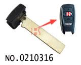 斯巴鲁汽车智能卡小钥匙