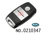 韩国起亚汽车K5智能遥控匙