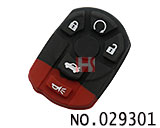 凯迪拉克汽车遥控器5键替换胶皮