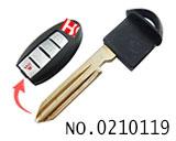 尼桑汽车智能卡可装晶片小匙