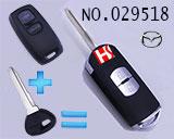 马自达M3,M6汽车2键遥控改装折叠匙