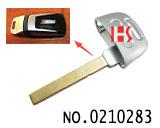 新款奥迪SQ7智能卡小钥匙