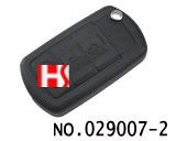 路虎发现3汽车三键遥控折叠匙(433MHZ)