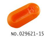 菲亚特汽车遥控折叠匙外壳(橙色)