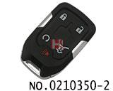 GMC汽车4+1键智能遥控匙壳(赠送小钥匙)
