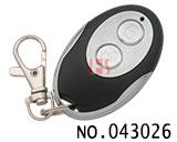 315MHZ定频2键对拷型遥控器