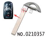 雪佛兰汽车智能卡小钥匙